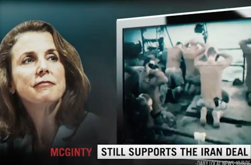 The Republican Jewish Coalition announced a campaign attacking Katie McGinty, a Pennsylvania Democrat running for Senate, over her support of the Iran nuclear deal. (Screenshot from YouTube)