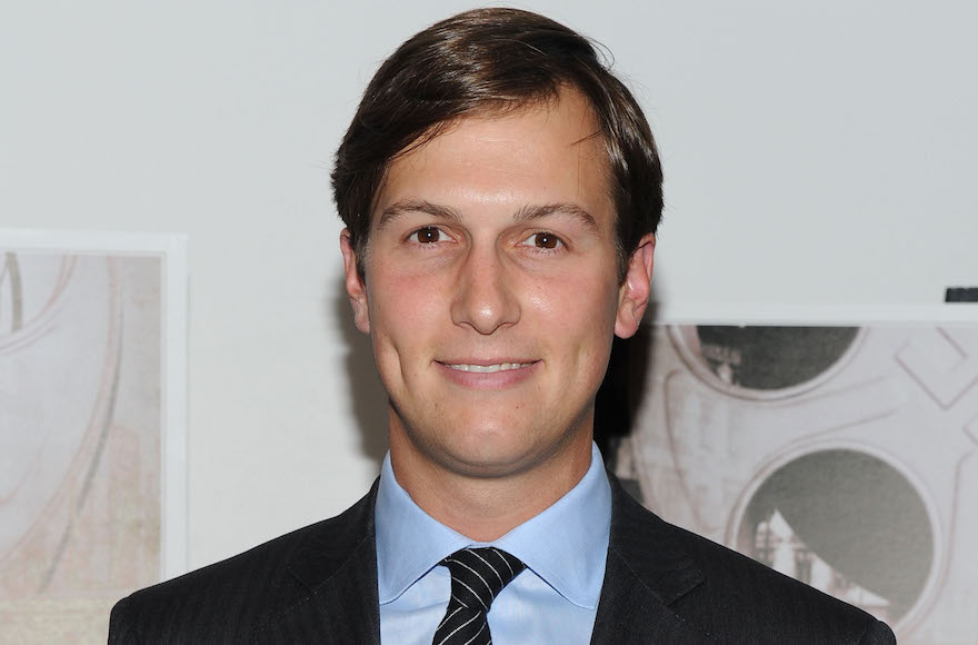 "Jared Kushner attending the premiere of ""A Film Unfinished"" at MOMA - Celeste Bartos Theater in New York City, Aug. 11, 2010. (Jason Kempin/Getty Images)"
