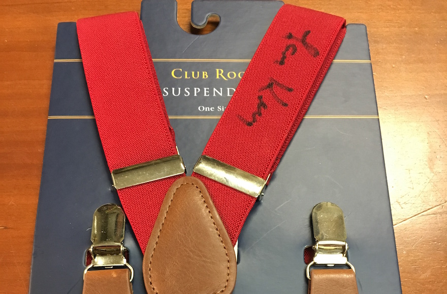 Larry King suspenders
