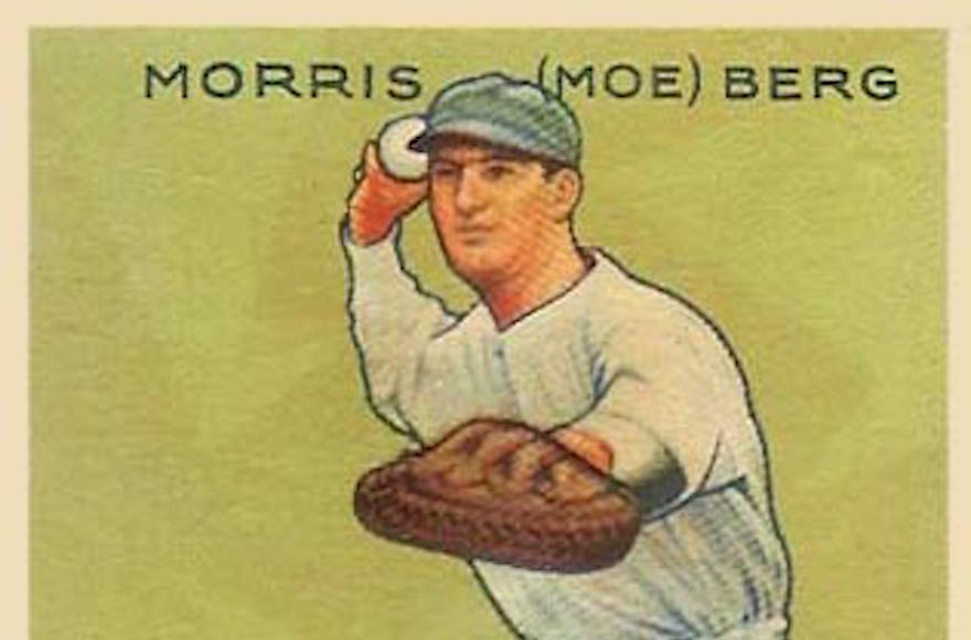 Extremely Rare Baseball Signed By Moe Berg Catcher And World War Ii