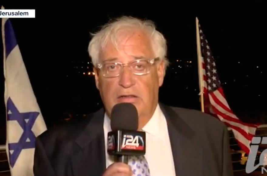 David Friedman (Screenshot from YouTube)