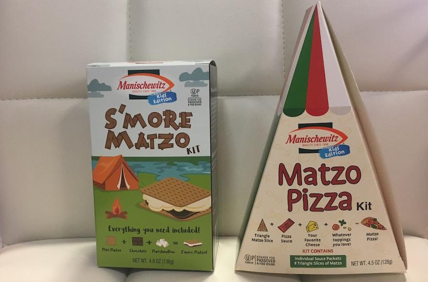Manischewitz matzah s'mores and pizza kits (Josefin Dolsten)