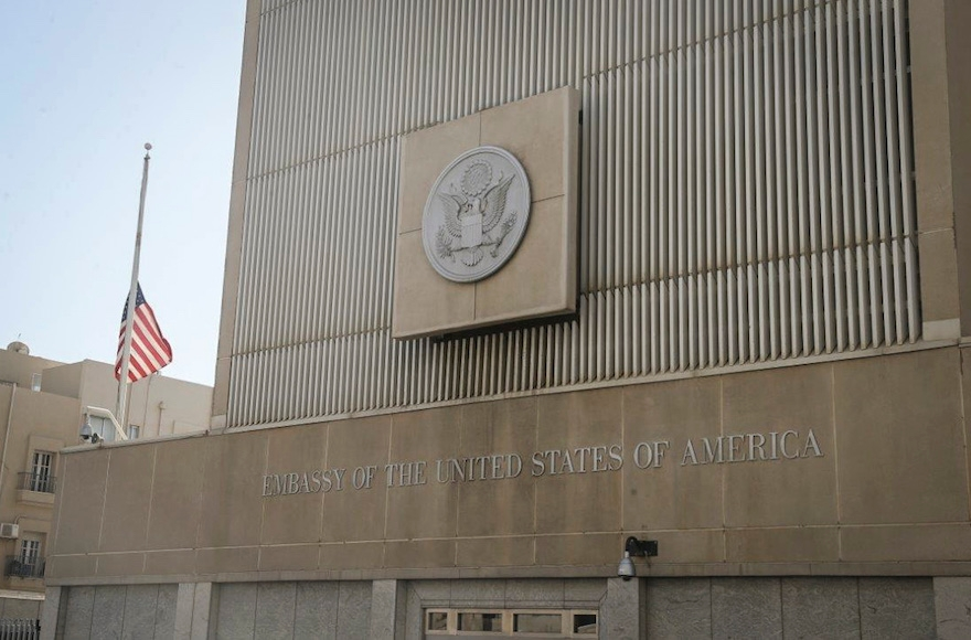 The Embassy of the United States of American in Tel Aviv, Israel, June 14, 2016. (Flash90)