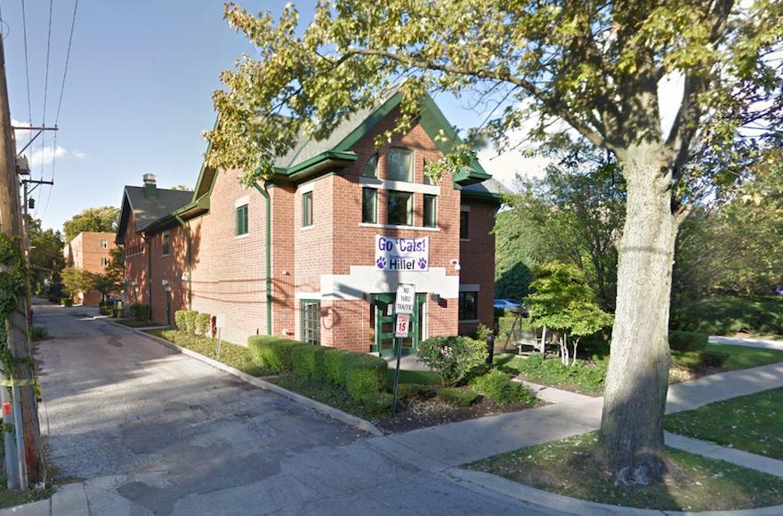 Northwestern University Hillel (Screenshot from Google Maps Street View)