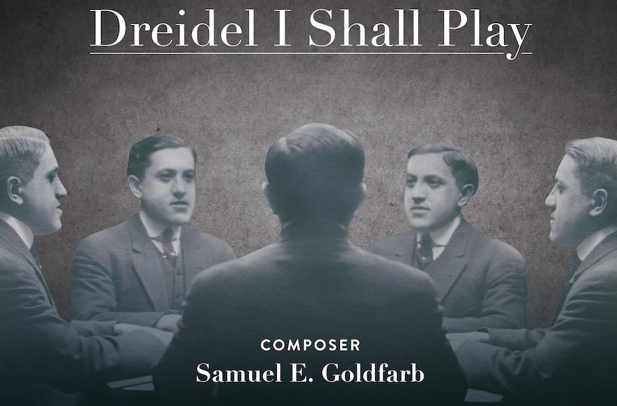 Album cover for