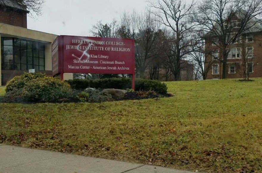 A swastika was discovered on a sign on the campus of the Hebrew Union College in Cincinnati, Jan. 3, 2017. (Courtesy of Lisa Dillon)