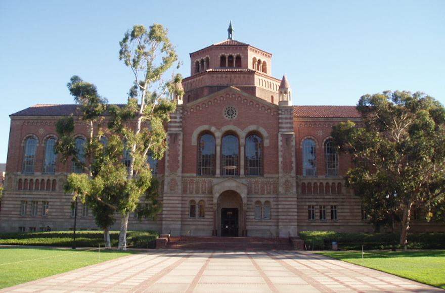 A view of the Powell Library at UCLA. (Wikimedia Commons)