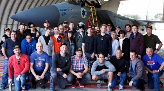 MLB in Israel