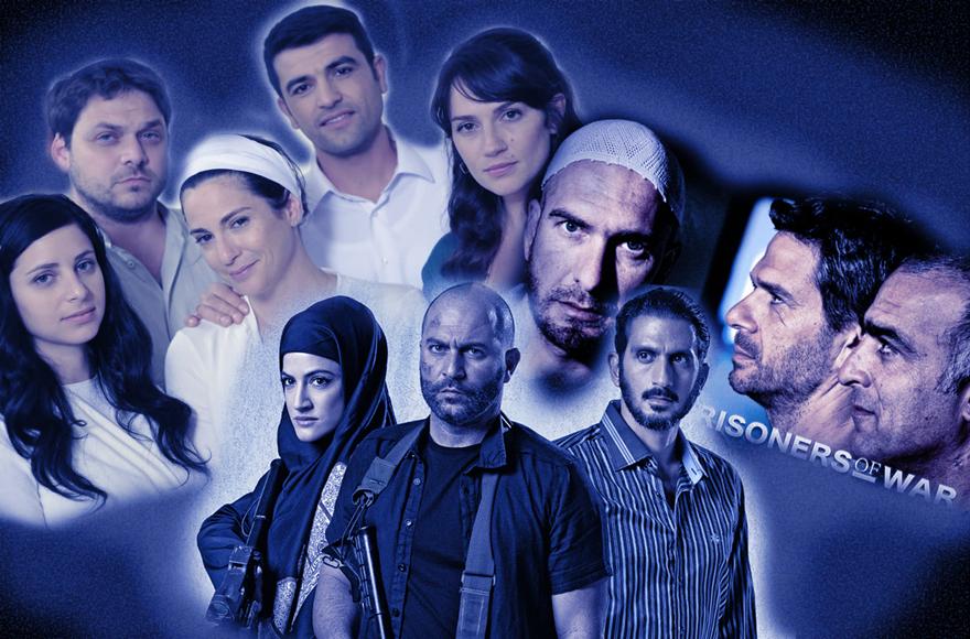 Israeli TV shows to binge watch now   Jewish Telegraphic Agency JTA