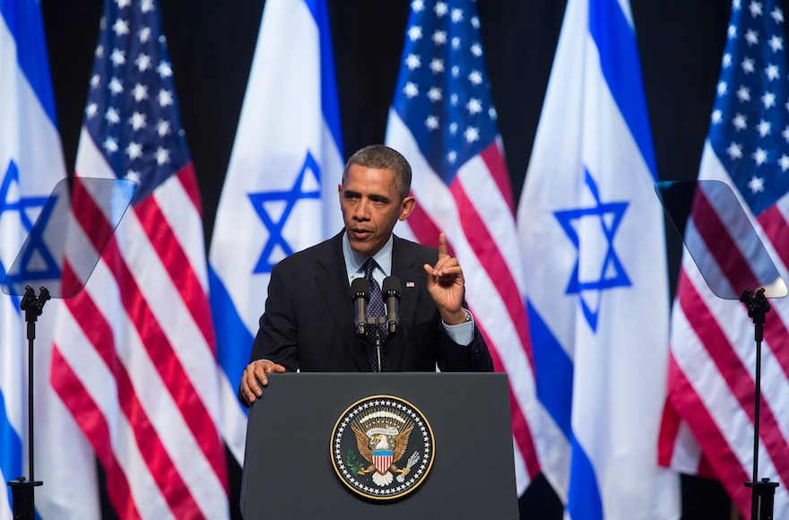 Barack Obama delivering a speech at the Jerusalem Convention Center, March 21, 2013. (Yonatan Sindel/Flash90)
