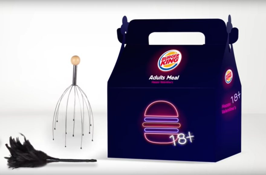 news burger king offering adult only meals toys valentines daybut israel