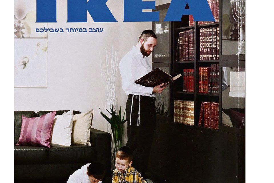 IKEA Israel's Special Woman-Free Haredi Catalogue - Jewish ...