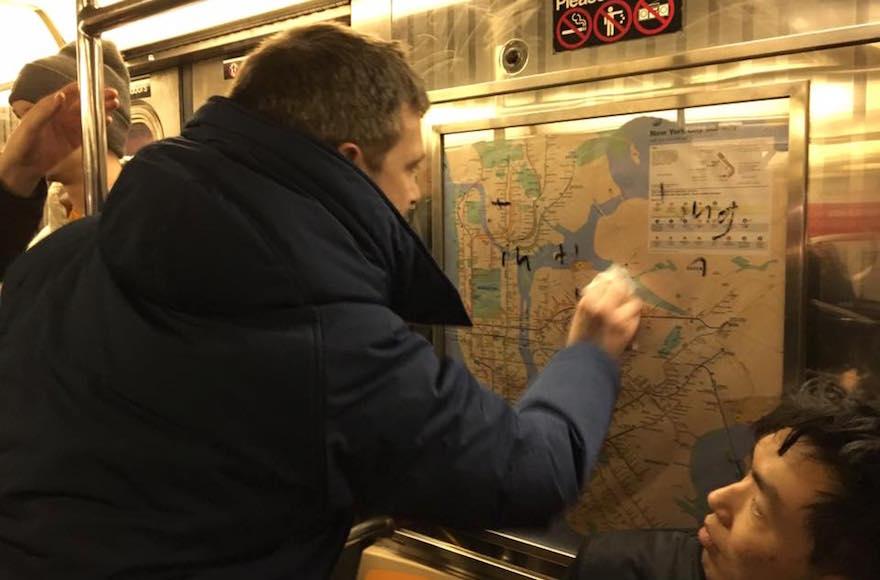 NYC swastika