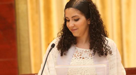 Rabbi Fernanda