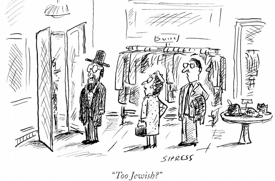 A New Yorker editor picks 7 of his favorite Jewish cartoons ...