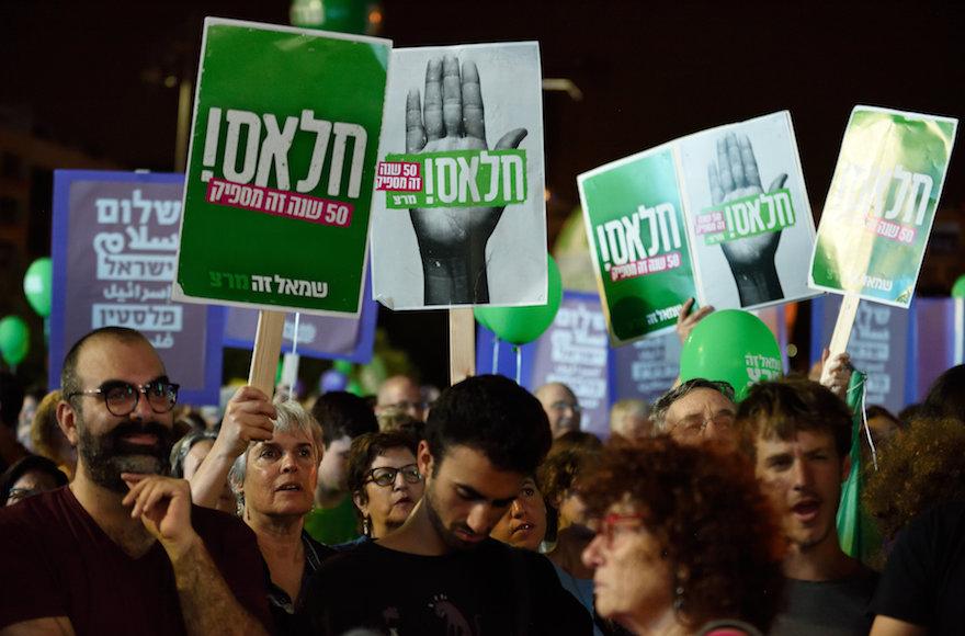 the new jerusalem zionist power in america pdf
