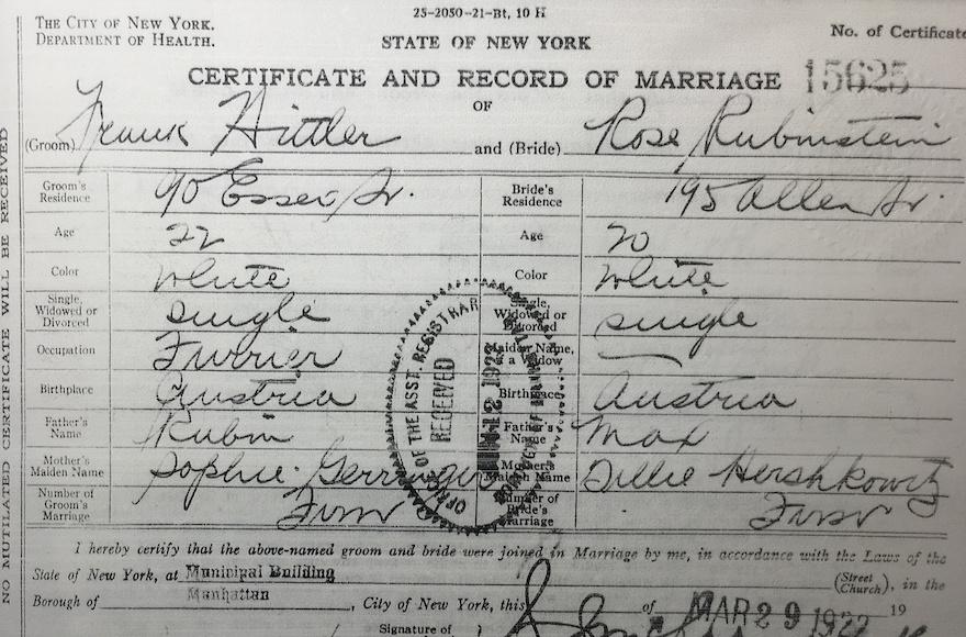 marriage certificate hitler york last jewish frank nyc popular hittler rose surname municipal archives