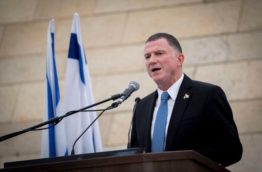 Knesset speaker refuses to sign lawmakeru0027s resignation