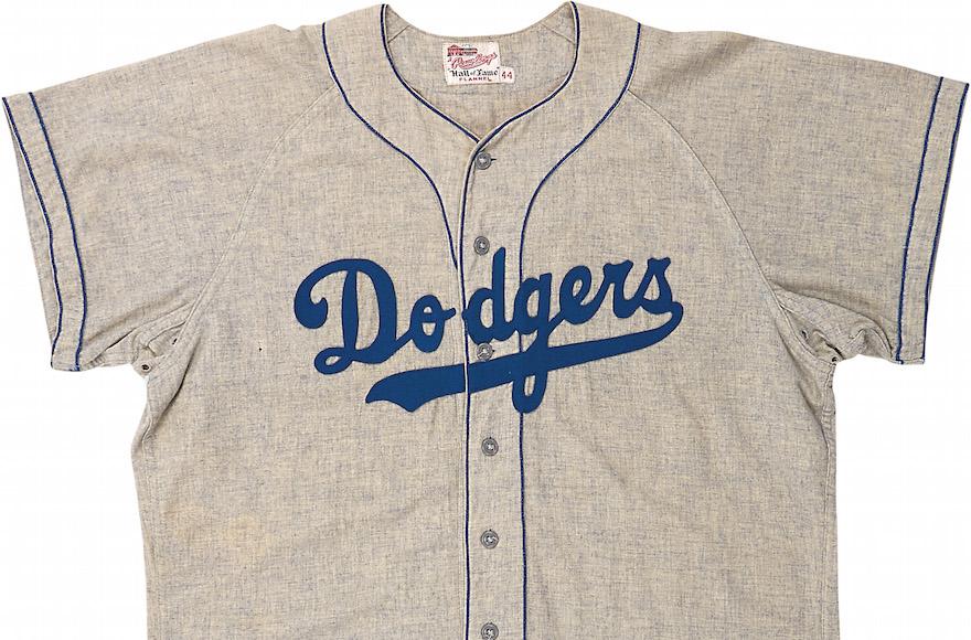 Koufax jersey