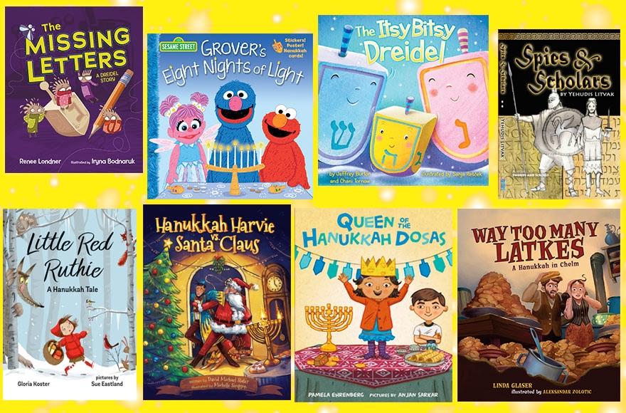 Here are 8 new children s books for hanukkah jewish for Children s fish book