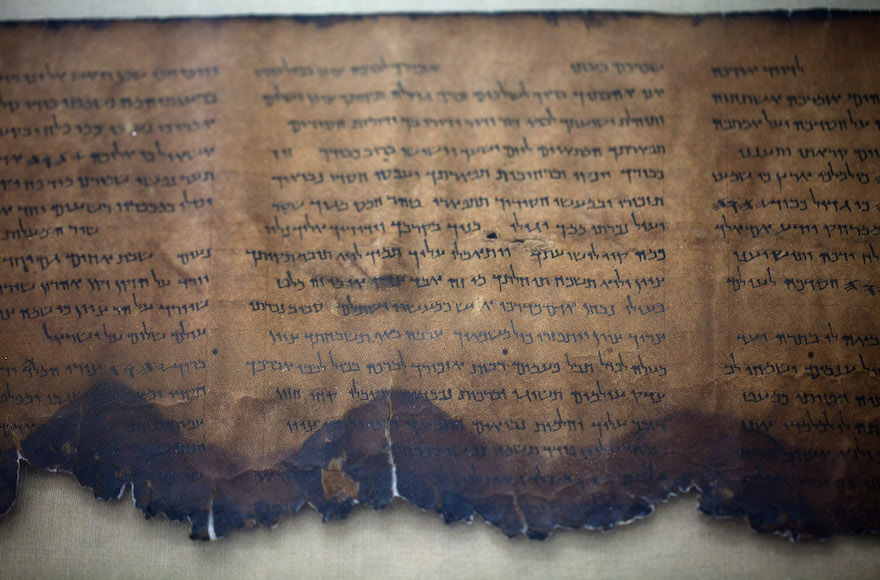 israel pulls out of dead sea scrolls exhibit in germany over political conflict