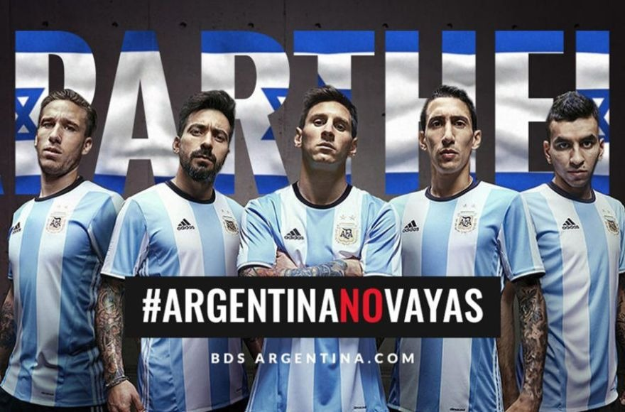 buy popular fdb9d 9dfe1 BDS calls on Argentina's national soccer team to cancel ...