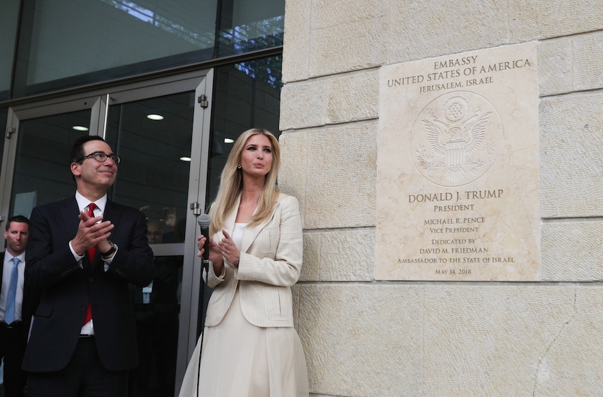 US closes Jerusalem consulate that served as diplomatic