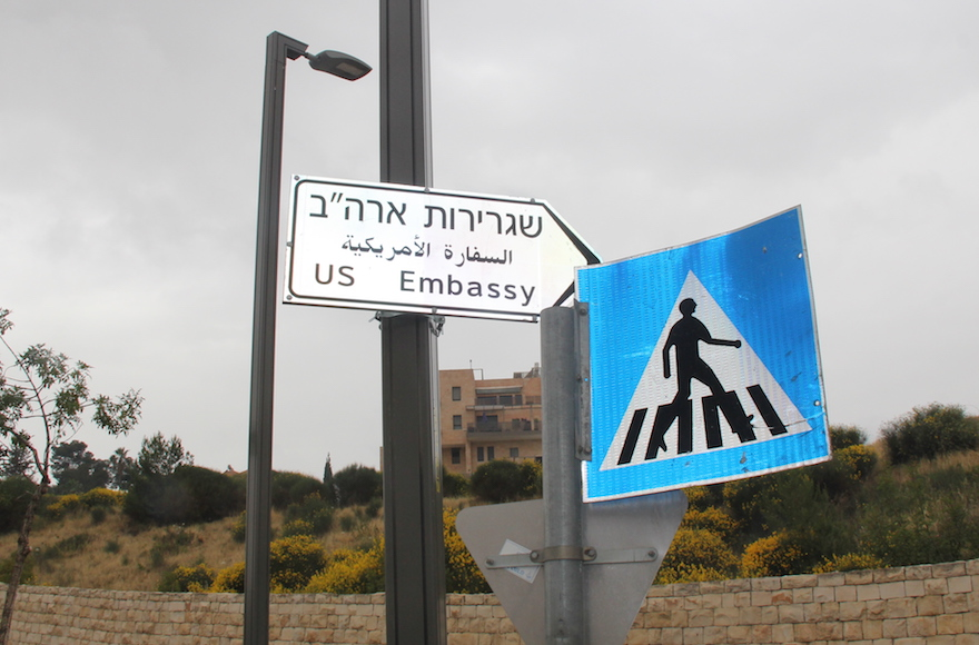 Jerusalem US consulate, serving Palestinians, to become part of