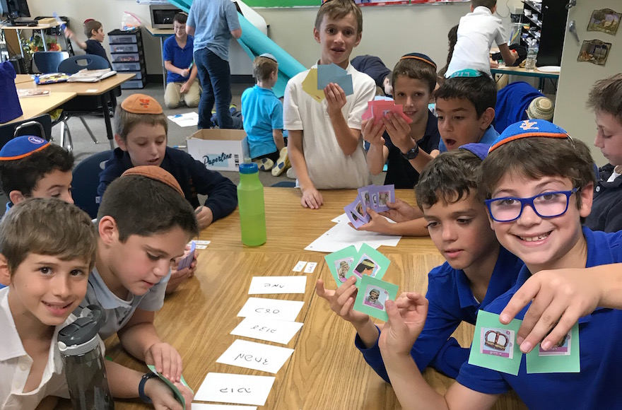 How day schools are using games to make Jewish learning fun - Jewish