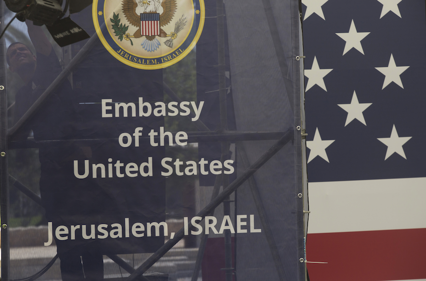 The US Embassy in Jerusalem will cost $21 5 million for upgrades