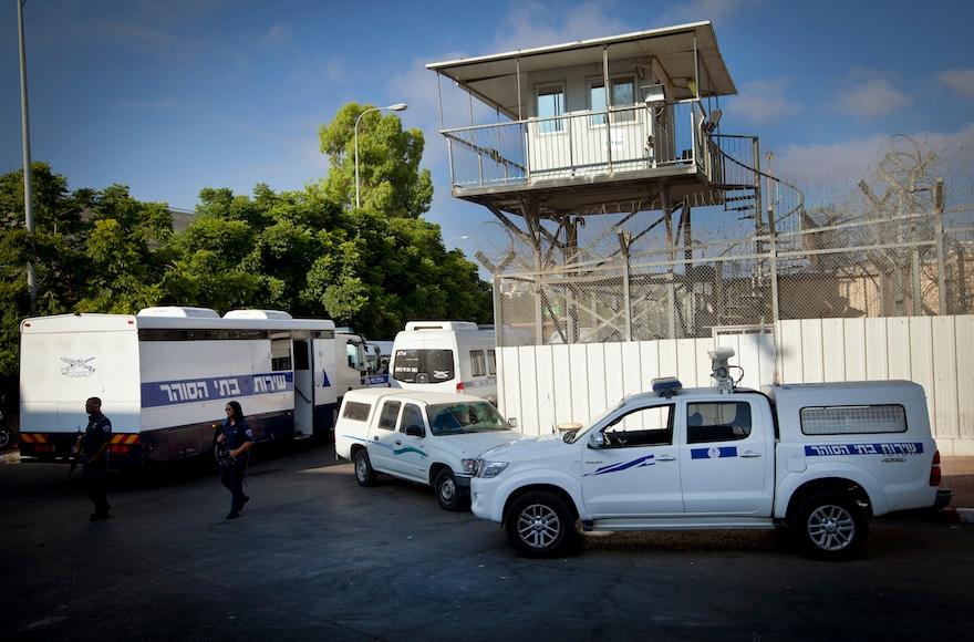 Givon prison