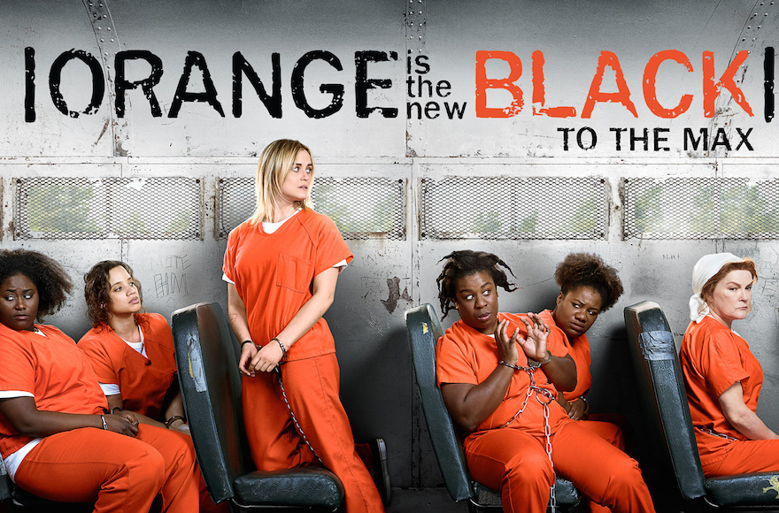 Orange Is The New Black Lip Tattoo Meaning: How An Orthodox Mohel Snagged A Role On 'Orange Is The New