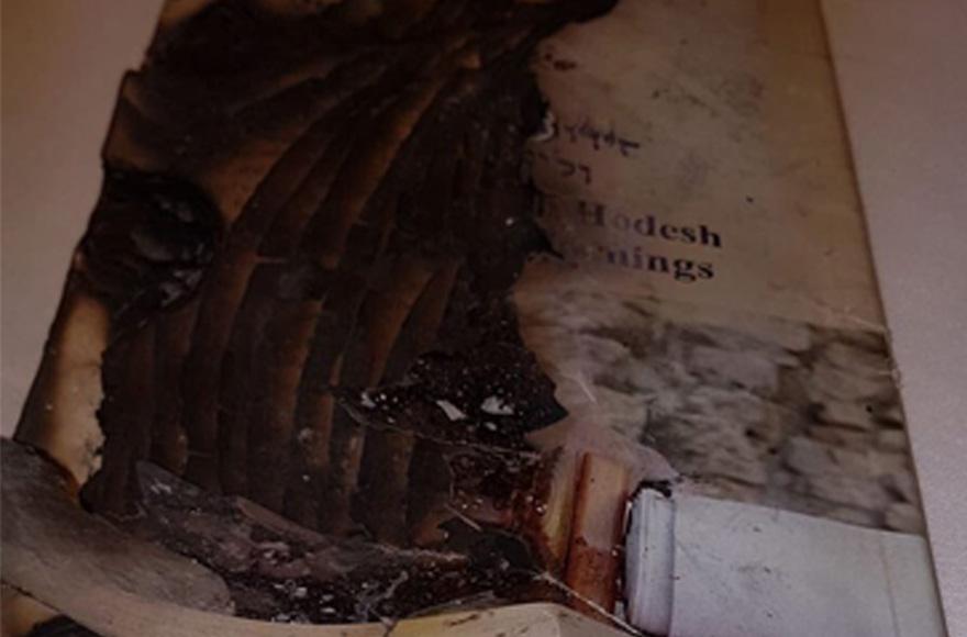 Haredi Orthodox burn Jewish prayer book to protest women's service at Western Wall