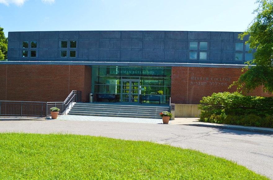 Hebrew College in Boston