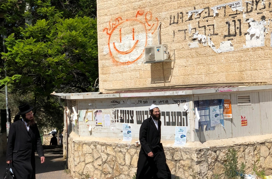 Orthodox Beit Shemesh: Haredi Dropouts Battle Orthodox Extremists In A Divided