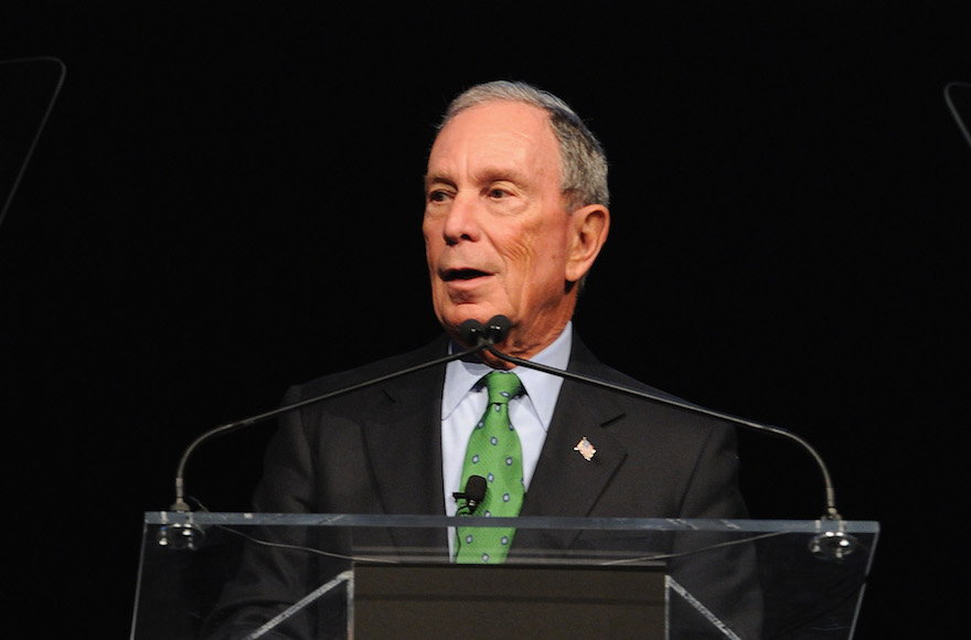 michael bloomberg - photo #42