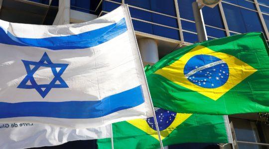 Israeli and Brazilian flags