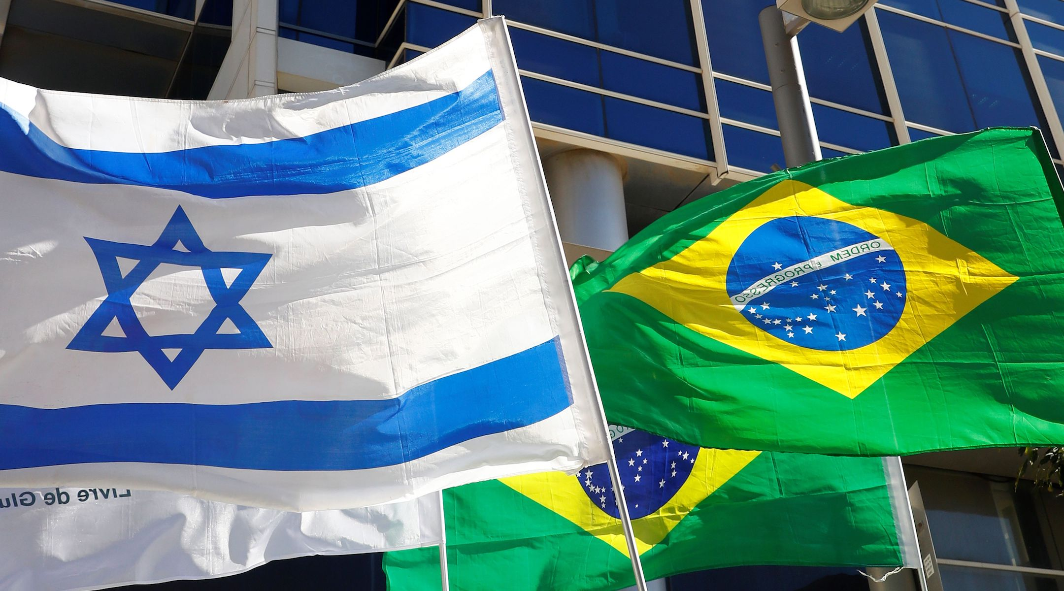 Israeli and Brazilian flags