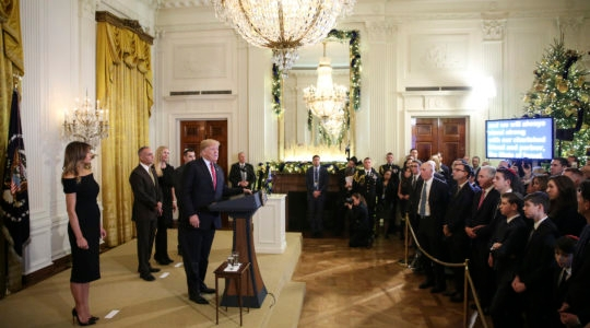 Trump Hanukkah party