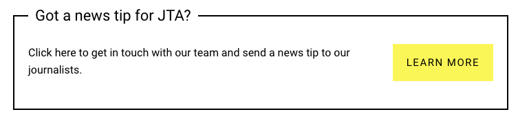 Submit a News Tip