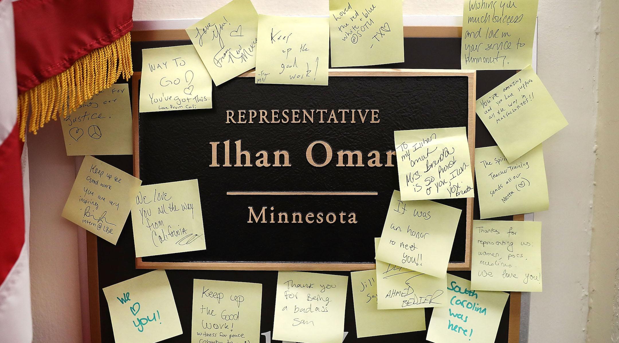 Ilhan Omar office