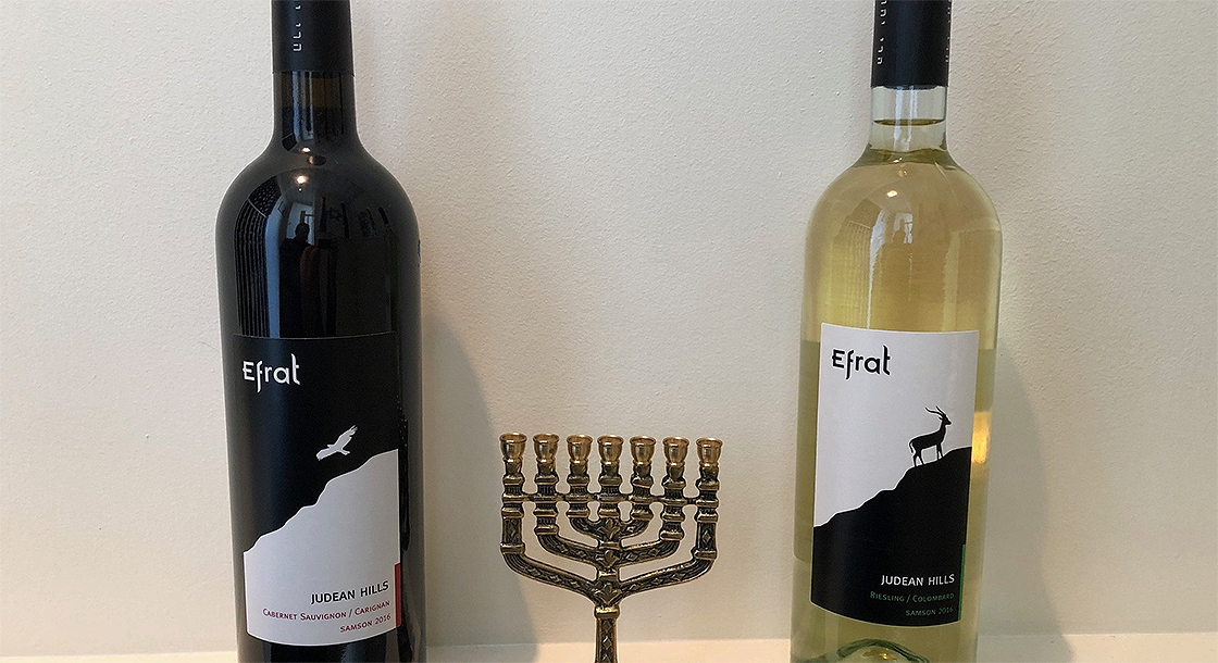Efrat wine bought in the Netherlands on March 26 following a call to boycott it. (Courtesy of H. Tromp/ Reformatorisch Dagblad)