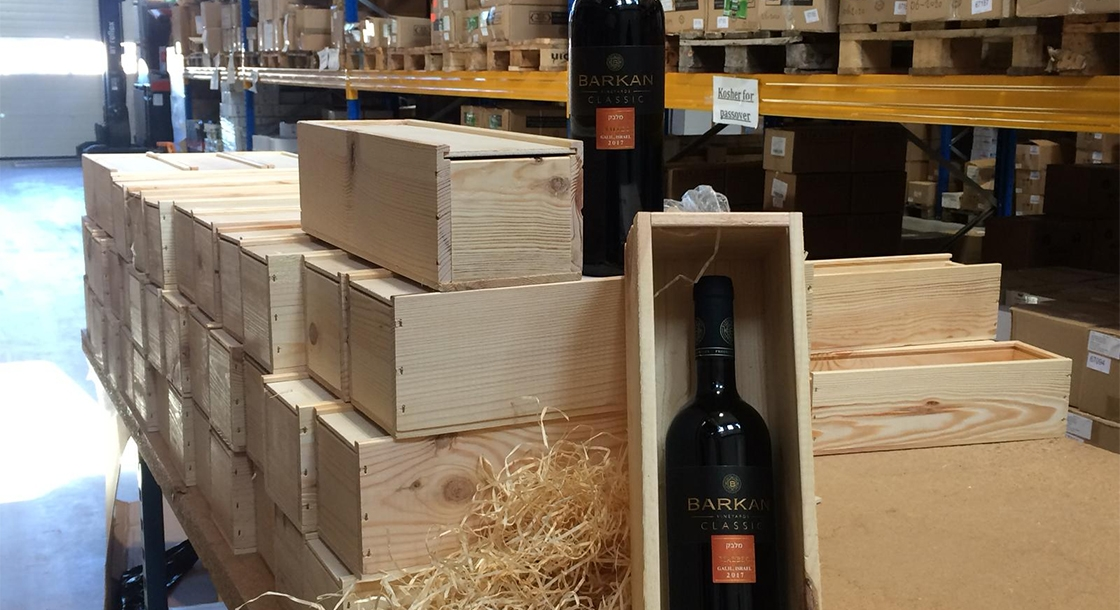 Dutch government threatens to fine store selling wine from Hebron labeled as made in Israel