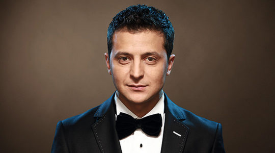 Volodymyr Zelensky. Courtesy photo