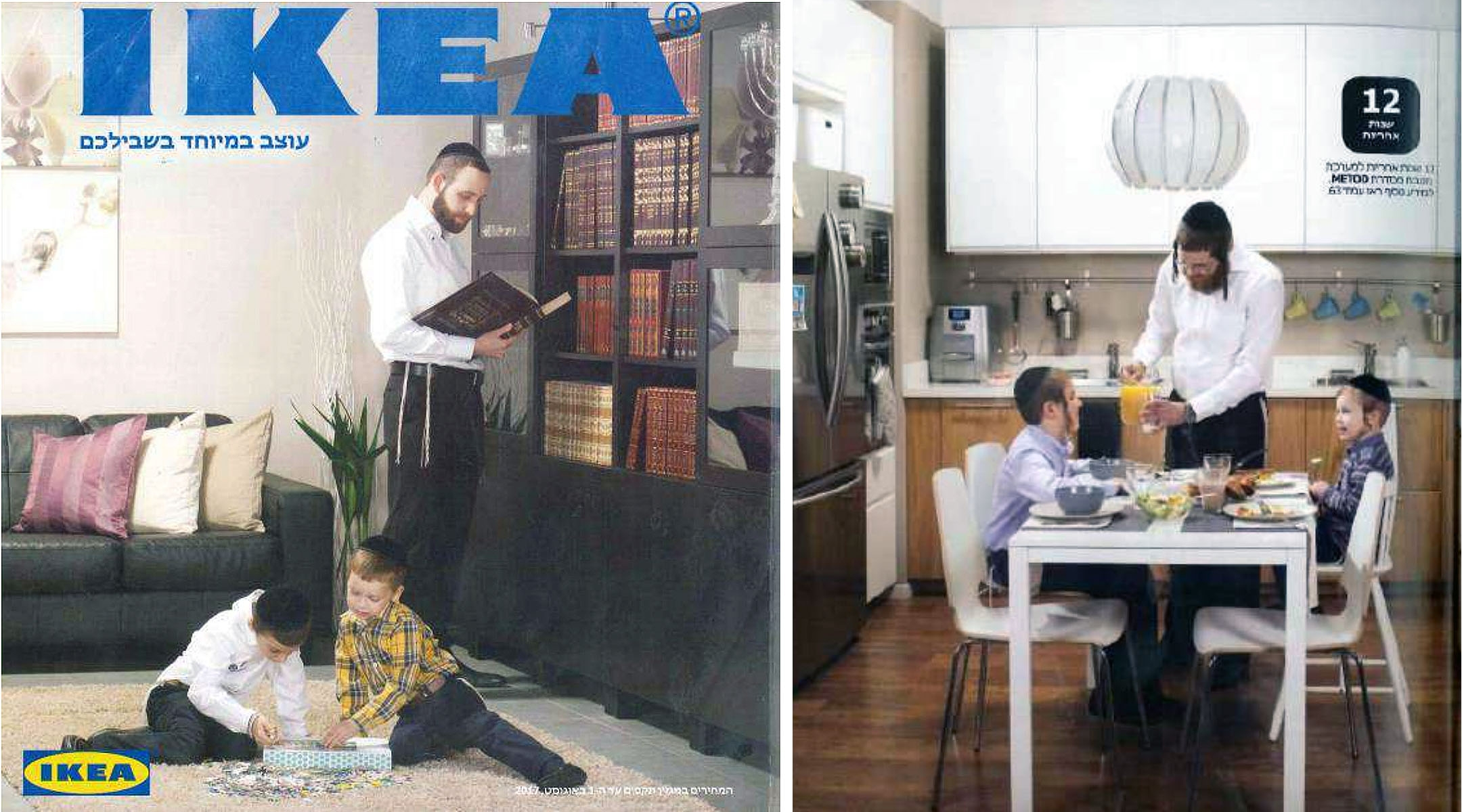 Im Suing Ikea Over This Sexist Catalog Jewish Telegraphic Agency