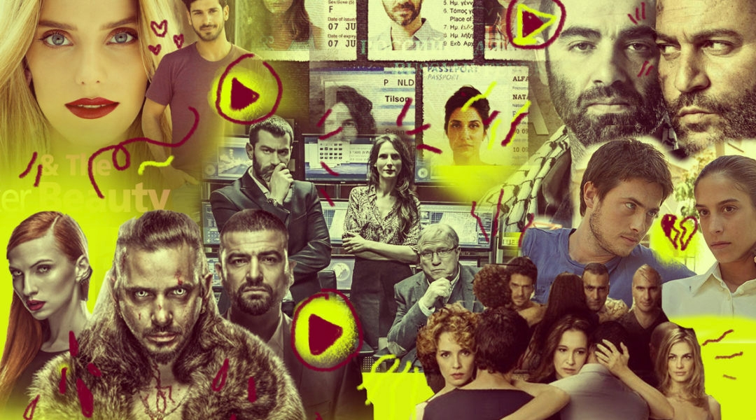 12 Israeli shows to binge watch now that you're done with