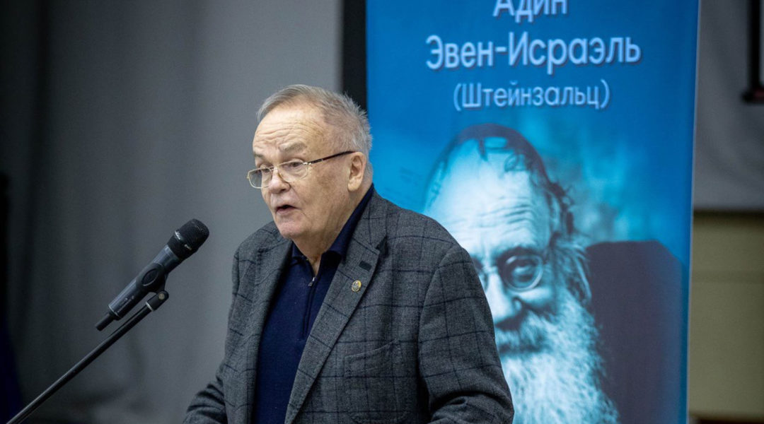 Evgeny Velikhov speaking at Limmud FSU Moscow on April 12, 2019. (Courtesy of Limmud FSU)