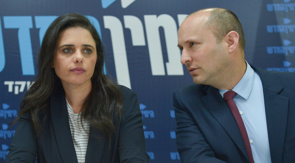 Israeli Justice Minister Ayelet Shaked, spurned at polls, announces 'break from politics'