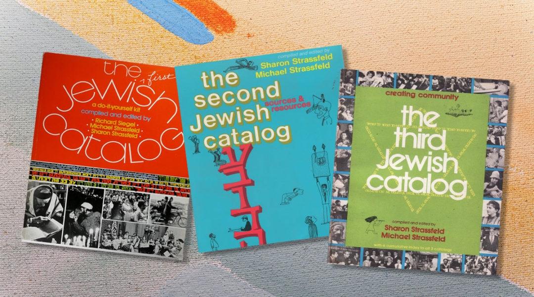 jewish catalogues