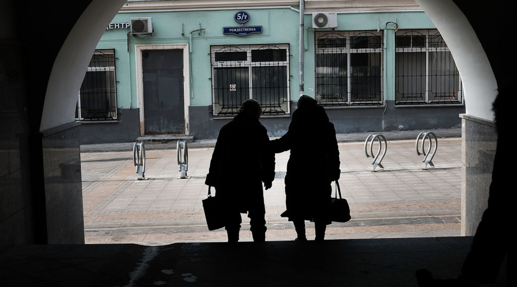 23-year-old Jewish woman found dead in Moscow